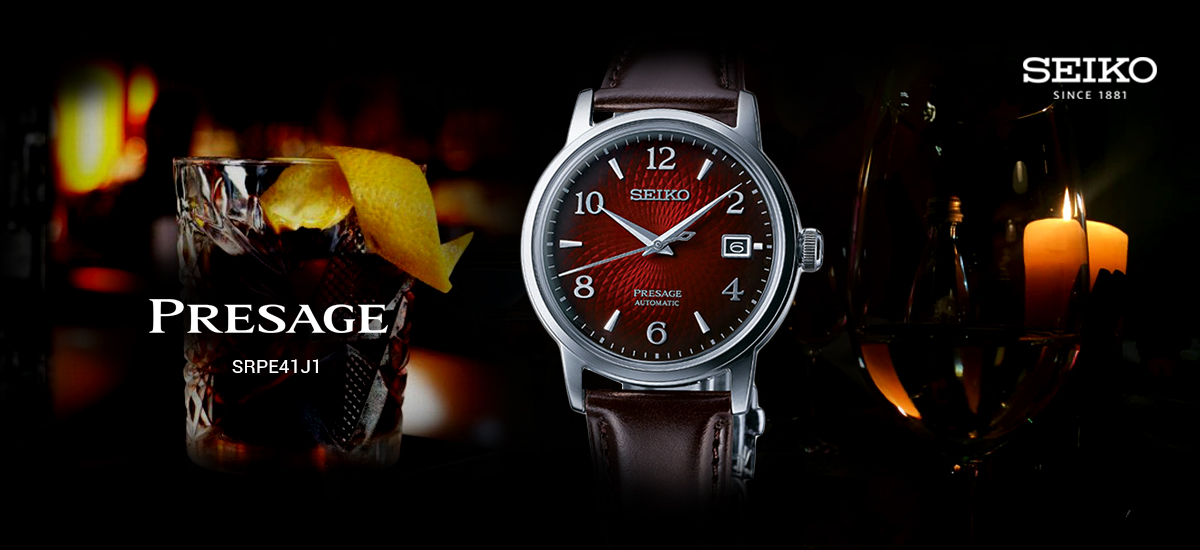 Seiko Presage SRPE41J1 Cocktail Negroni Red Dial Brown Leather Strap