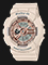 Casio Baby-G BA-110CP-4ADR Special Color Models Light Biege Resin Band Thumbnail
