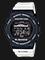 Casio G-Shock GWX-5700SSN-1JF Multiband 6 Tough Solar Digital Dial White Resin Strap Thumbnail