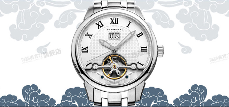 Seagull 816.413 Automatic Mechanical Power Reserve Flyweel Stainless Steel Machtwatch