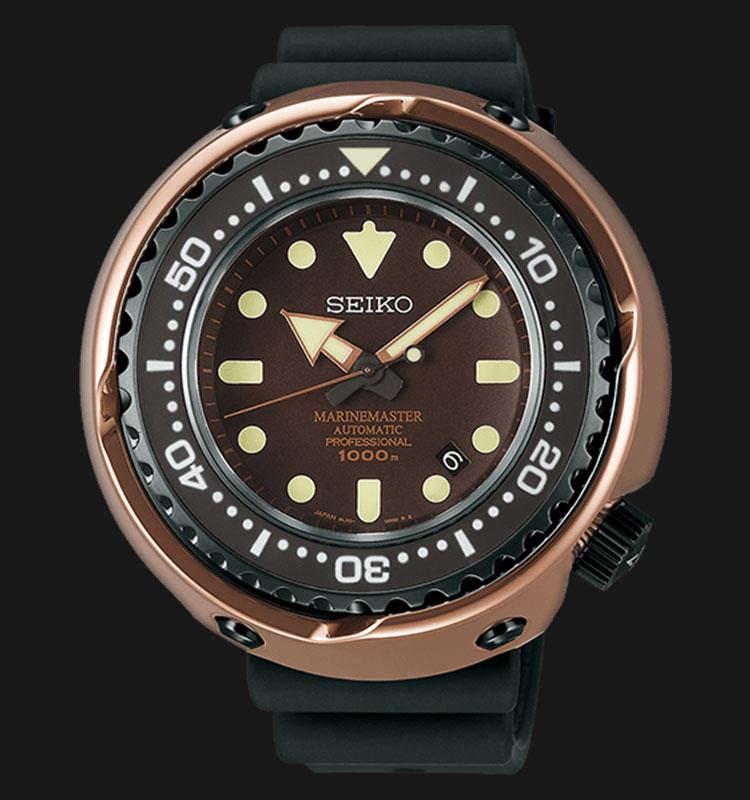 Seiko Prospex SBDX016 Marine Master Pro Automatic Divers 1000M Limited Edition Machtwatch