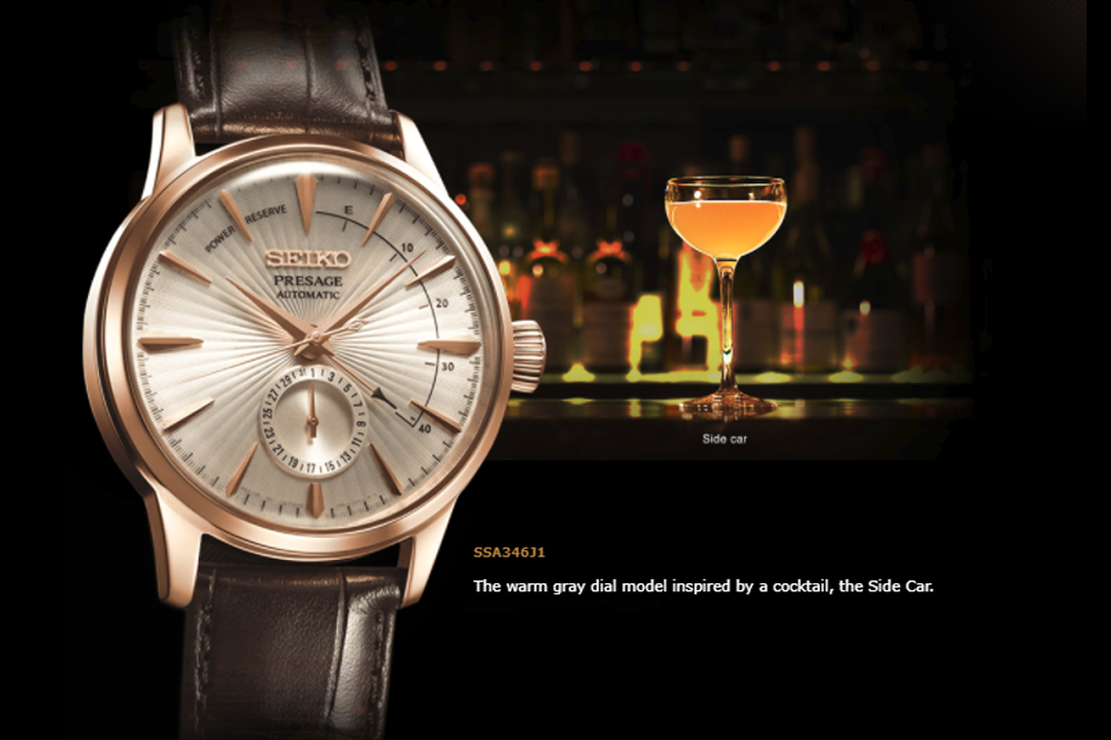Seiko SSA346J1 Presage Sidecar Cocktail Automatic Champagne Texture Dial Brown Leather Strap Machtwatch