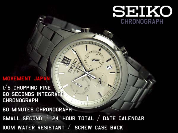 Seiko Chronograph SSB141P1 Silver Dial Black Stainless Steel Strap Machtwatch